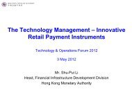 The Technology Management – Innovative Retail ... - Plus Concepts