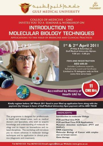 Registration Form PDF Format - Gulf Medical University