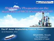 1. Shipbuilders' Perspective on the application of IACS Harmonized ...