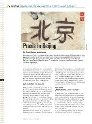 Praxis in Beijing - Zahnheilkunde.de