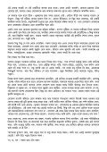 jibon-sorol-raka-noy - moti nondi - Doridro - Page 5