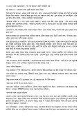 jibon-sorol-raka-noy - moti nondi - Doridro - Page 6