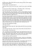 jibon-sorol-raka-noy - moti nondi - Doridro - Page 7