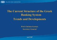 A. The Evolution of the Greek Banking System