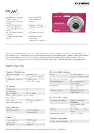 FE-360, Olympus, Compact Cameras
