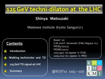125 GeV techni-dilaton at the LHC