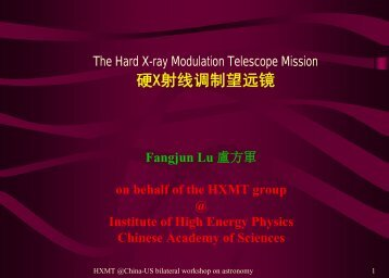 The Hard X-ray Modulation Telescope Mission
