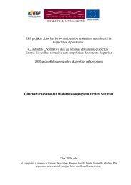 Ģenerālvienošanās un nacionālā koplīguma tiesību subjekti