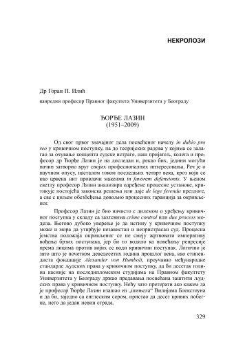 Горан П. Илић, Ђорђе Лазин (1951–2009) - Анали Правног ...