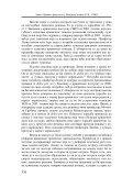 Горан П. Илић, Ђорђе Лазин (1951–2009) - Анали Правног ... - Page 2