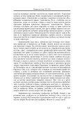 Горан П. Илић, Ђорђе Лазин (1951–2009) - Анали Правног ... - Page 3
