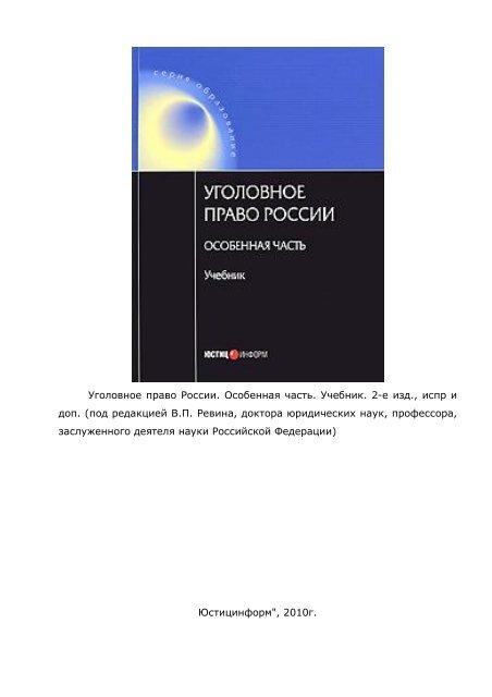 Www втб 24 ru банк онлайн
