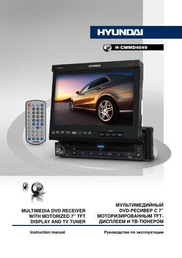 H-CMMD4049.pdf (1.21 Мб) - Hyundai Electronics