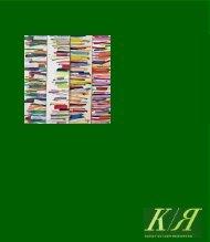Katalog zur Ausstellung der Künstlerin Annegret Hoch bei der ...