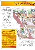 توفير الطاقة - Energimyndigheten - Page 3