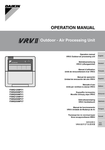 daikin mc 707 manual