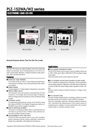 PLZ-W2 series ELECTRONIC LOAD - Kikusui Electronics Corp.
