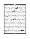 نیکی کی دعوت - Dawat-e-Islami - Page 7