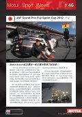Motul . Sport . News 46 - Page 2