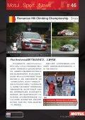 Motul . Sport . News 46 - Page 3