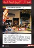 Motul . Sport . News 46 - Page 5