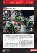 Motul . Sport . News 46 - Page 6