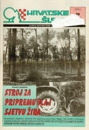 HRVATSKE ŠUME 59 (11.6.1996.)