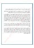 زبان فارسی و هویت ایرانی - Page 3