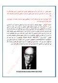 زبان فارسی و هویت ایرانی - Page 6