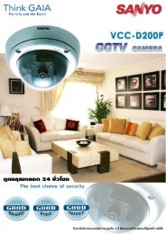 Full page photo print - cctv