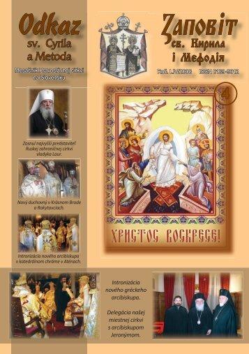 Apríl - Mesačník Odkaz sv. Cyrila a Metoda