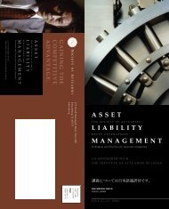 ASSET LIABILITY MANAGEMENT - Nexus Risk Management