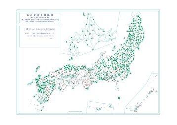 地図+凡例