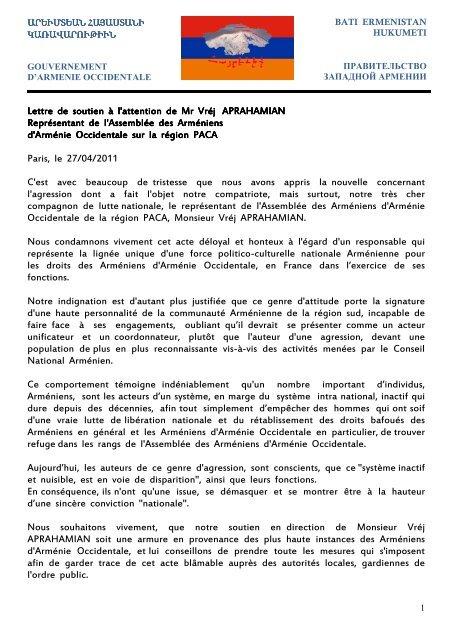Lettre De Soutien Pour Mr Vrãj Aprahamian 2 Western Armenia