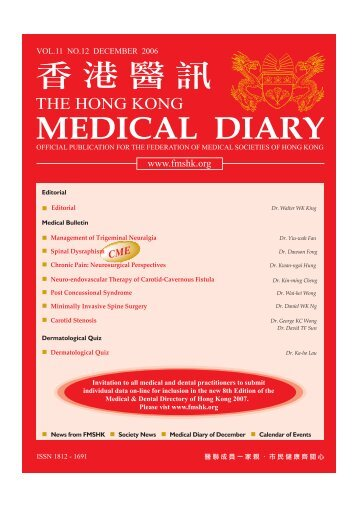 MEDICAL DIARY - The Federation of Medical Societies of Hong Kong