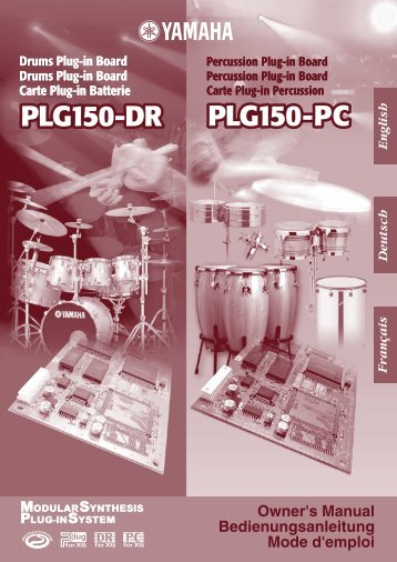 PLG150-DR/PC Owner's Manual - Yamaha
