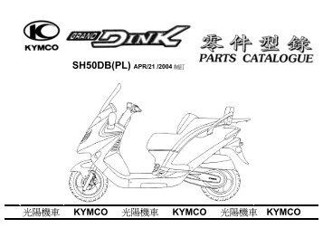 光陽機車KYMCO 光陽機車KYMCO 光陽機車KYMCO - Motor-Land
