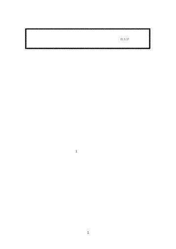 証券化商品の販売等に関する規則 - 日本証券業協会