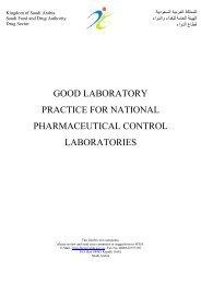 good laboratory practice contents.