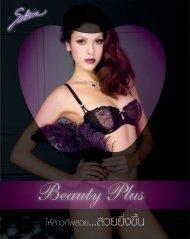 ให้สาวคัพสวย...สวยยิ่งขึ้น - FlipBookSoft