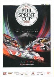 Fuji Sprint Cup - M7