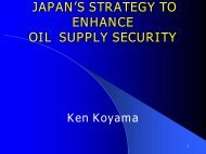 JAPAN'S STRATEGY TO ENHANCE OIL SUPPLY SECURITY