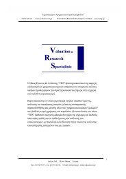 VRS - Investment Research & Analysis Journal