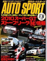 Super GT 2009 Rd9 Motegi - M7