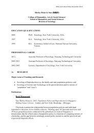 SUN, Curriculum Vitae, March 2013 - Nanyang Technological ...
