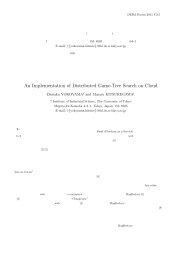 クラウド環境での分散ゲーム木探索実現への取り組み - 喜連川研究室 ...