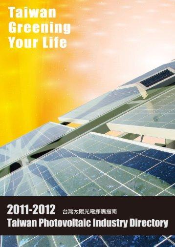 Taiwan Greening your Life