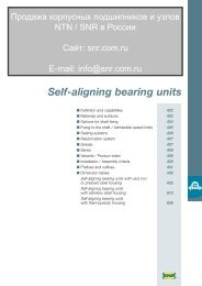 Self-aligning bearing units