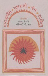 Madhyakalin Gujarati Jain Sahitya - pptfun