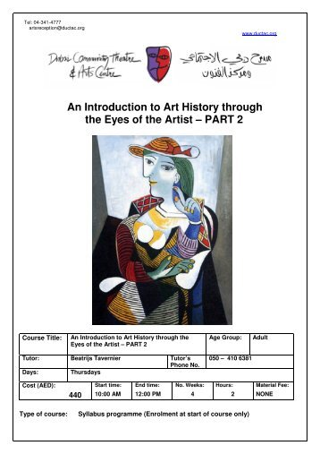 an introduction to the history of english art Junior seminar the methods seminar hsar 401, critical approaches to art  history, is a wide-ranging introduction to the practices of the art historian and the .